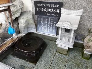 女鳥羽の泉
